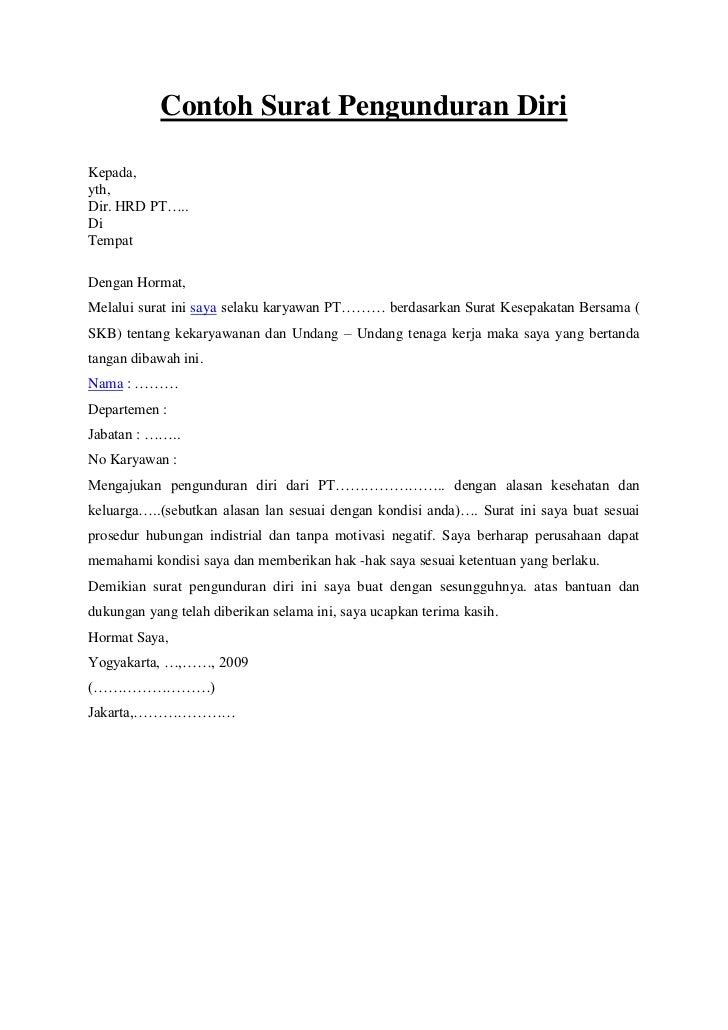 format surat resign Membuat surat resign atau pengunduran diri tidak bisa seenaknya saja anda harus mengikuti format atau aturan surat pada umumnya supaya surat anda tersebut diakui dan sah nah, dalam membuat surat pengunduran diri, ada beberapa format yang harus diikuti secara runtut.