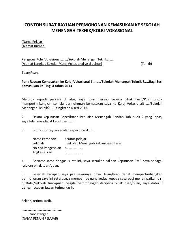 , Contoh surat rayuan permohonan kemasukan ke sekolah menengah teknik