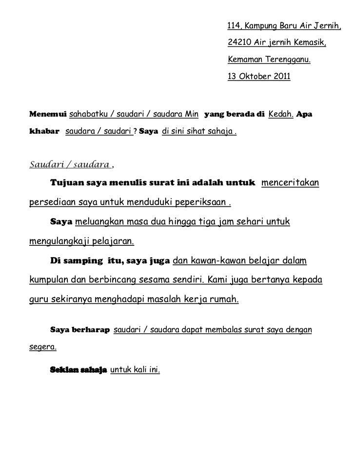 Surat Kiriman Rasmi Contoh Karangan Pmr Rumah Aoi