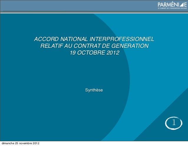 ACCORD NATIONAL INTERPROFESSIONNEL                       RELATIF AU CONTRAT DE GENERATION                                1...