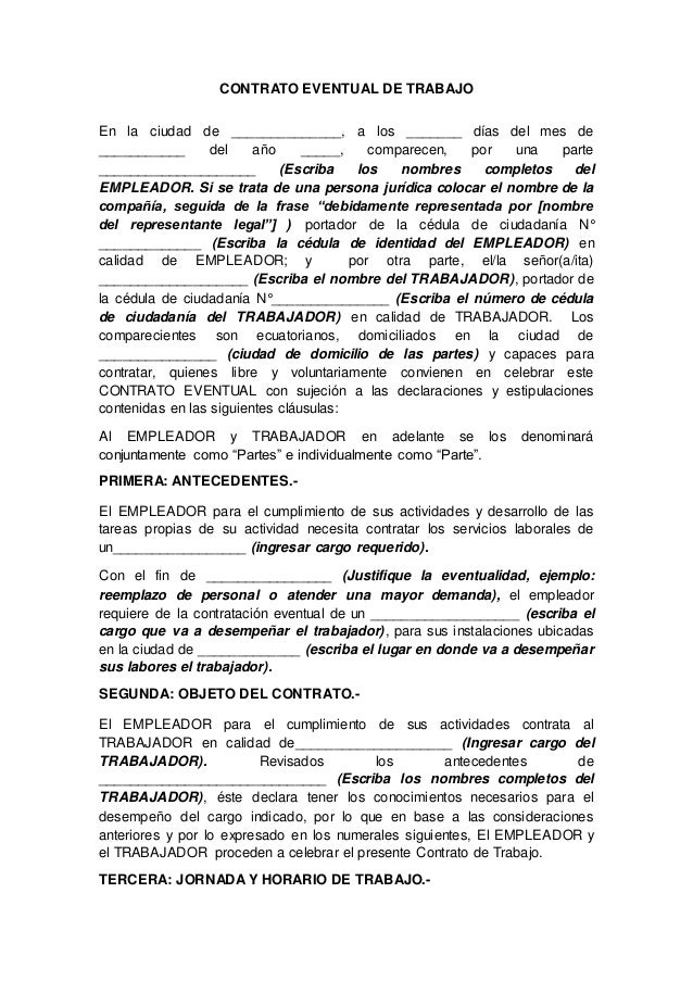Contrato eventual de trabajo Contrato trabajo