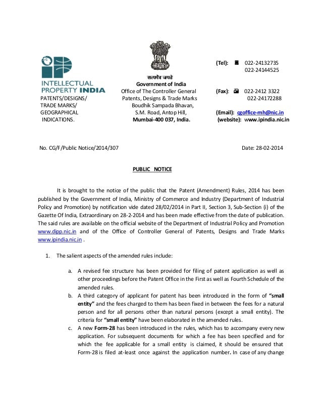 (Tel):  022-24132735 022-24144525  PATENTS/DESIGNS/ TRADE MARKS/ GEOGRAPHICAL INDICATIONS.  Government of India Office of...