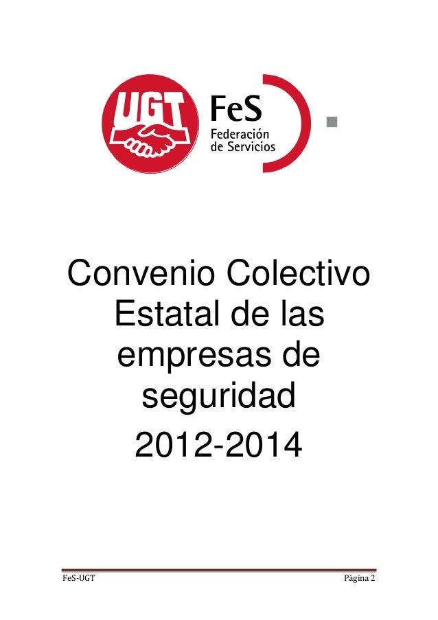 Convenio seguridad  privada2012_2014