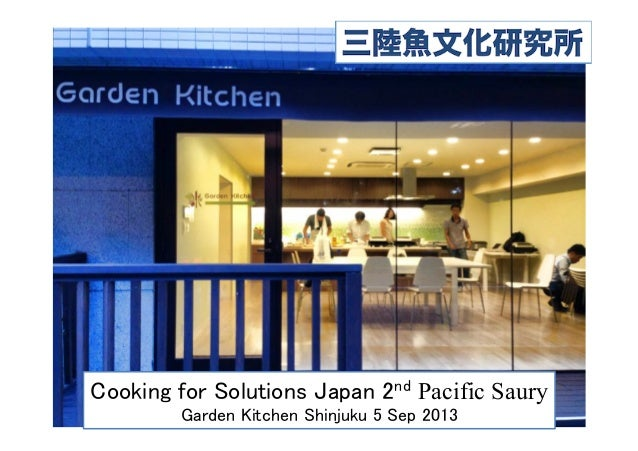 Cooking for Solutions Japan 2nd Pacific Saury Garden Kitchen Shinjuku 5 Sep 2013
