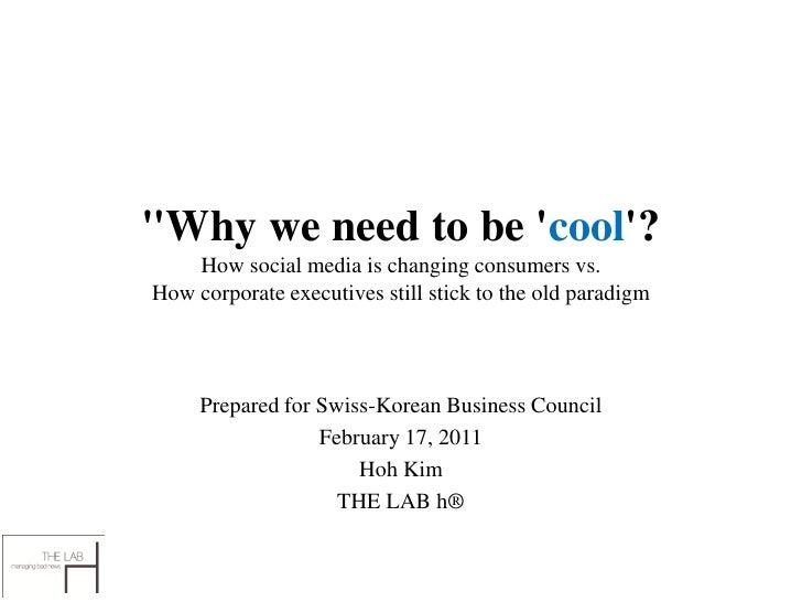 Cool comm hoh@skbc_2011_0217