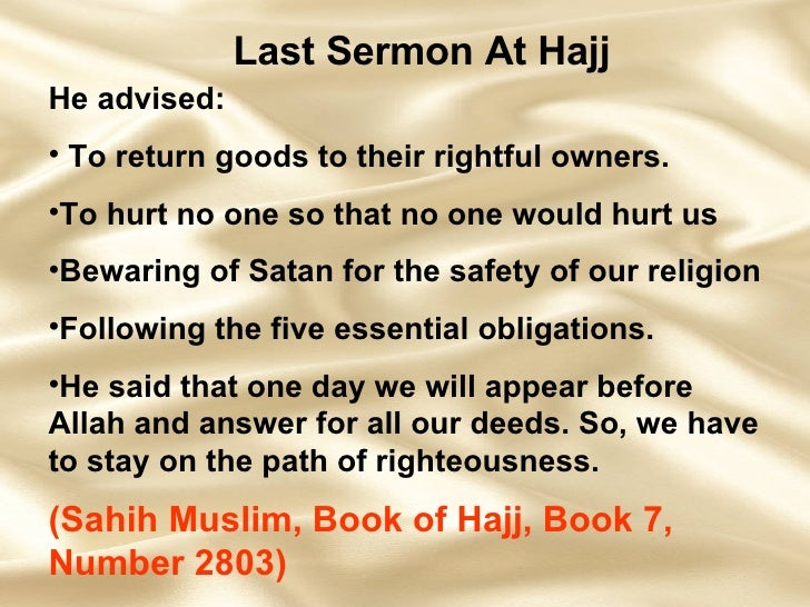 the last sermon of the holy
