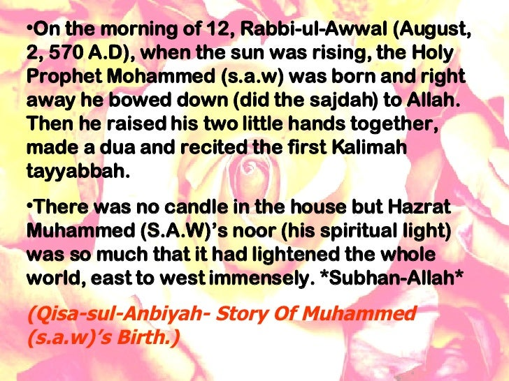 12 rabi ul awal essay 12 rabi ul awal 2016 date in pakistan 12 rabi ul awal 2015 december eid milad  un nabi essay eid milad un nabi essay in urdu 12 rabi ul awal.