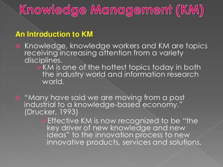 Knowledge management essay