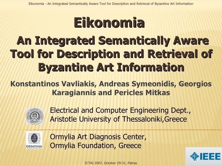 Eikonomia – An Integrated Semantically Aware Tool for Description and Retrieval of Byzantine Art Information