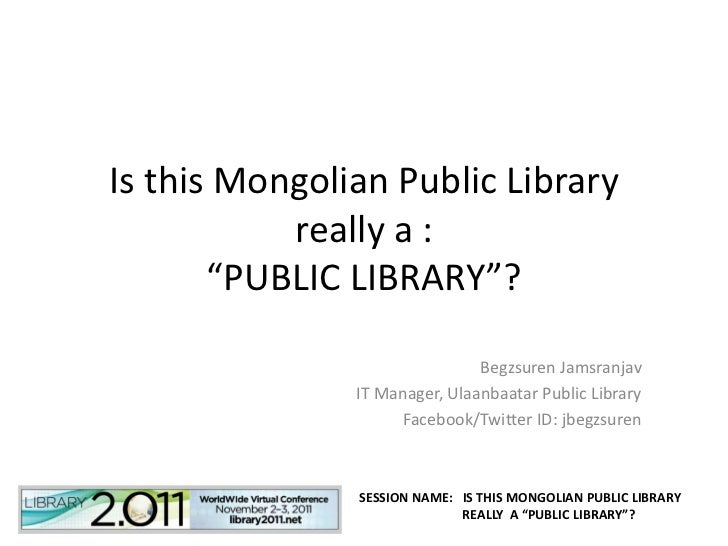 Is this mongolian public library really a public library