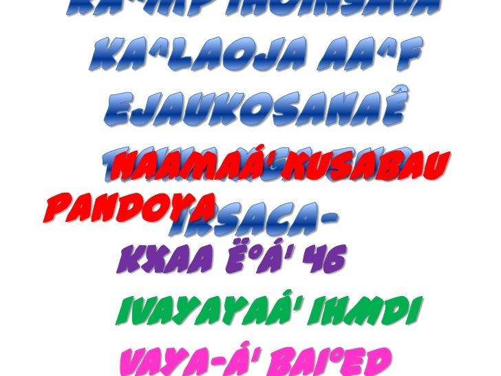 Copy of khushi h.ppt