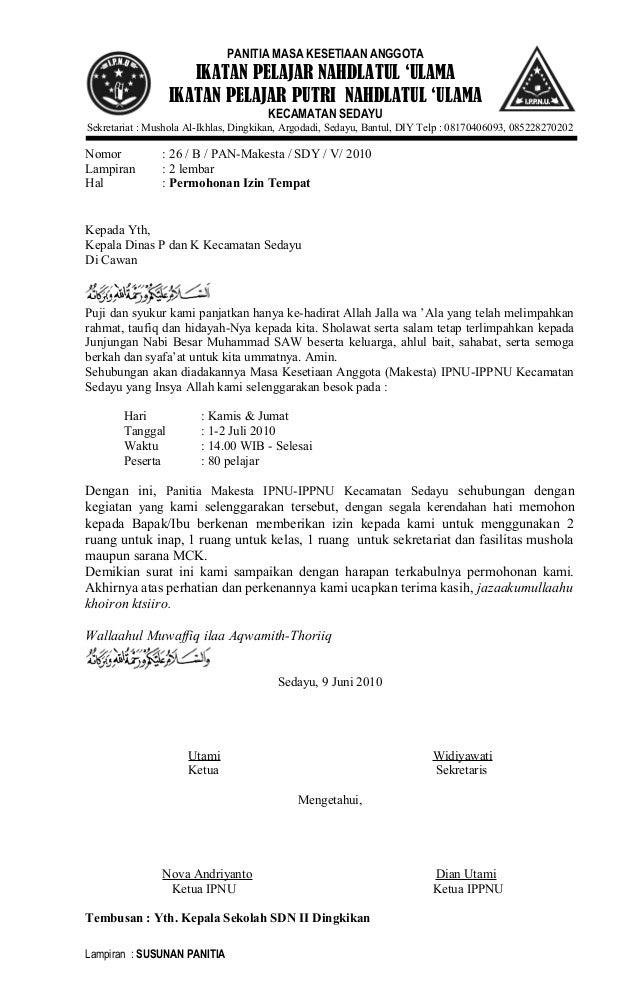 PANITIA MASA KESETIAAN ANGGOTA  IKATAN PELAJAR NAHDLATUL 'ULAMA IKATAN PELAJAR PUTRI NAHDLATUL 'ULAMA KECAMATAN SEDAYU Sek...