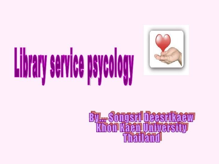 Library service Psycology