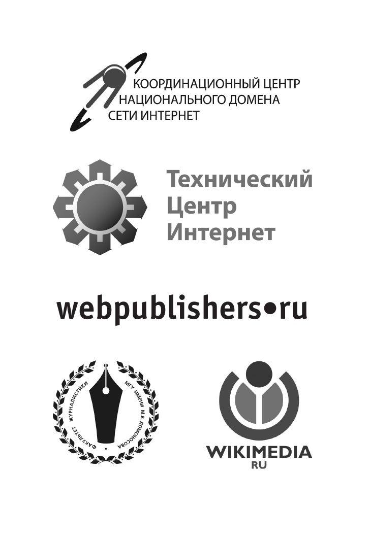 webpublishers•ru