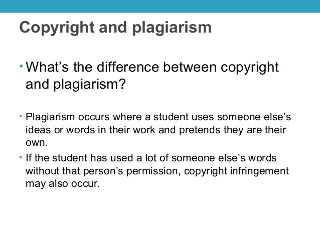 essays copyright infringement