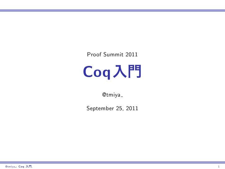 Proof Summit 2011                   Coq                        @tmiya                   September 25, 2011@tmiya : Coq   ,...
