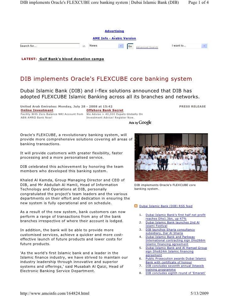 DIB implements Oracle's FLEXCUBE core banking system | Dubai Islamic Bank (DIB)                                         Pa...