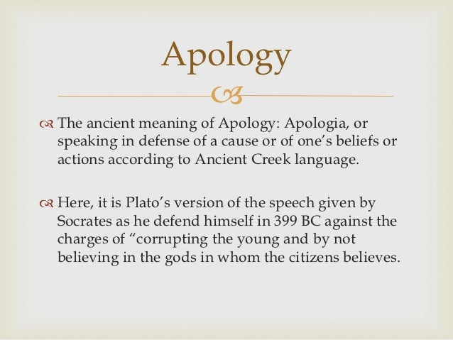 an analysis of socratess defense in platos the apology Plato's account of socrates' defense elucidates some main for the results of analysis are commentary on plato's apology of socrates.