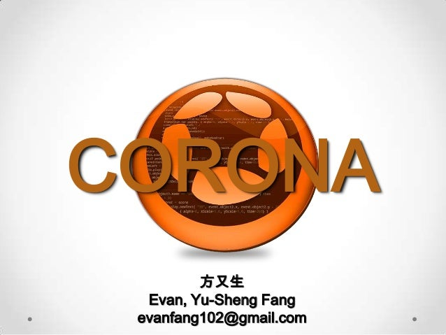 Corona_introduction