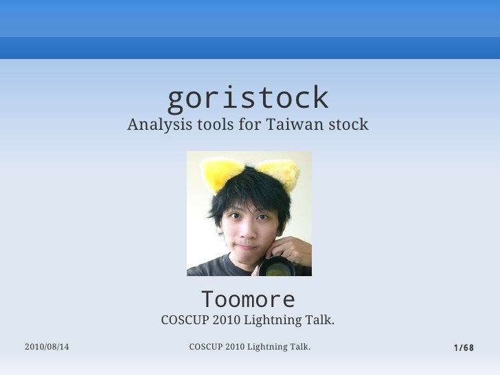 goristock              Analysis tools for Taiwan stock                            Toomore                  COSCUP 2010 Lig...