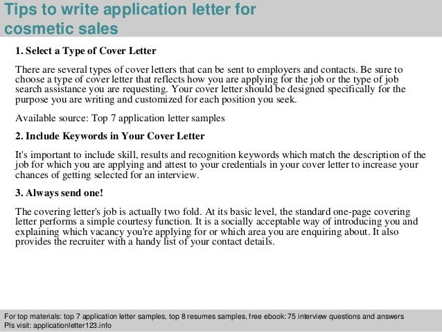 Cosmetics Cover Letter