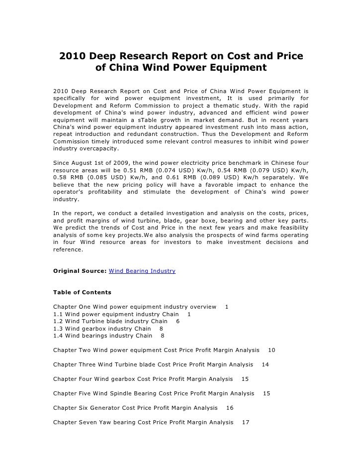 2010 Deep Research Report on Cost and Price       of China Wind Power Equipment2010 Deep Research Report on Cost and Price...