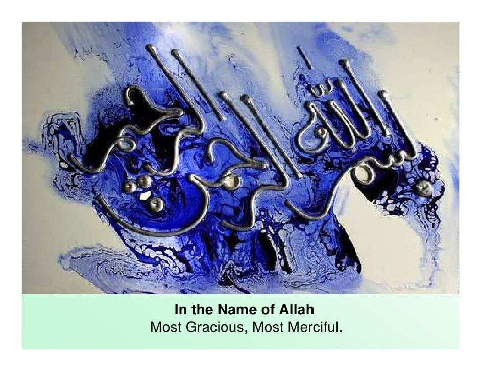 In the Name of Allah Most Gracious, Most Merciful.