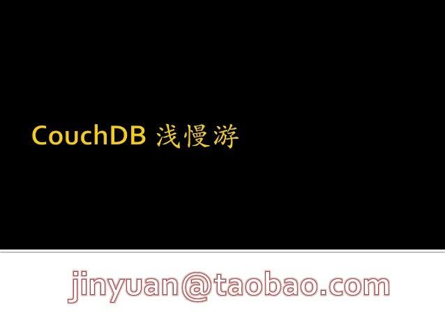 •http://www.elyservice.co.uk/ 这个个人网站使用CouchDB的技术资料 http://www.jasondavies.com/blog/2009/05/08/couchdb-on-wheels/ •https://...