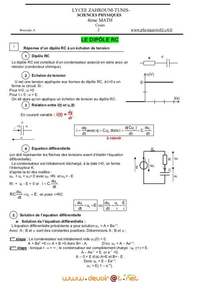Cours+ +physique+dipôle+rc+-+bac+math