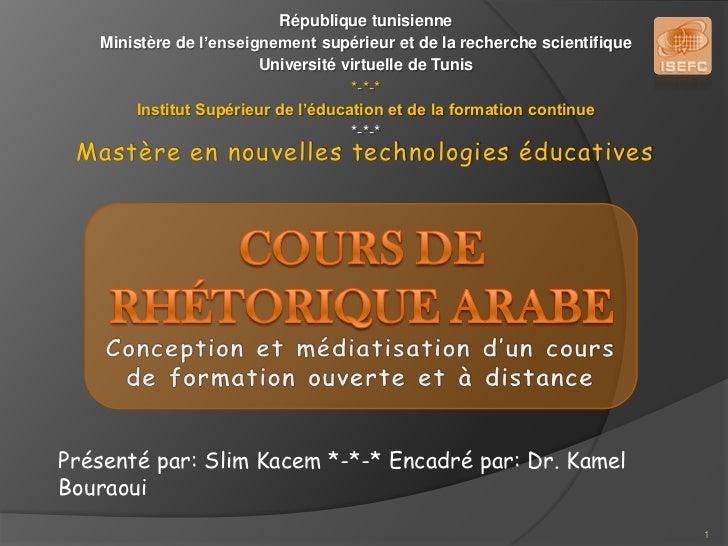 République tunisienne   Ministère de l'enseignement supérieur et de la recherche scientifique                        Unive...