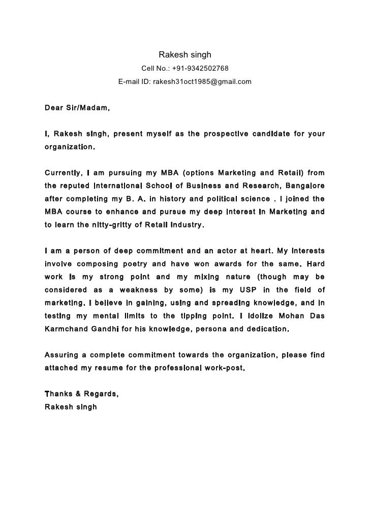 Letter internship dear sir or madam - of resume cover letter with ...