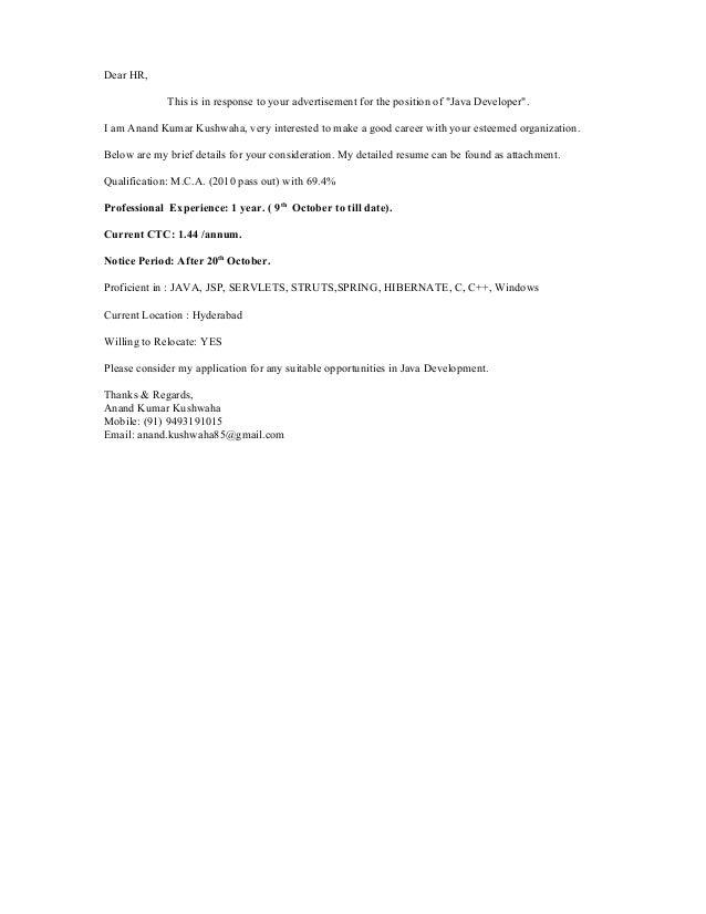 Software Developer Cover Letter Example