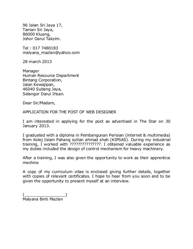 28+ Cover Letter Dear Sir Madam | Dear Sir Madam Cover Letter The ...