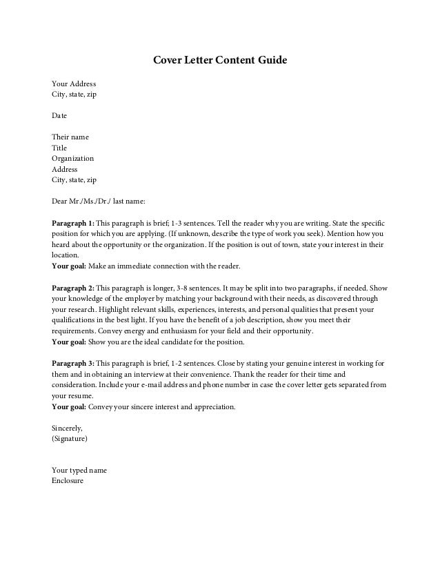 cover letter address cover letter how to address a cover letter ...