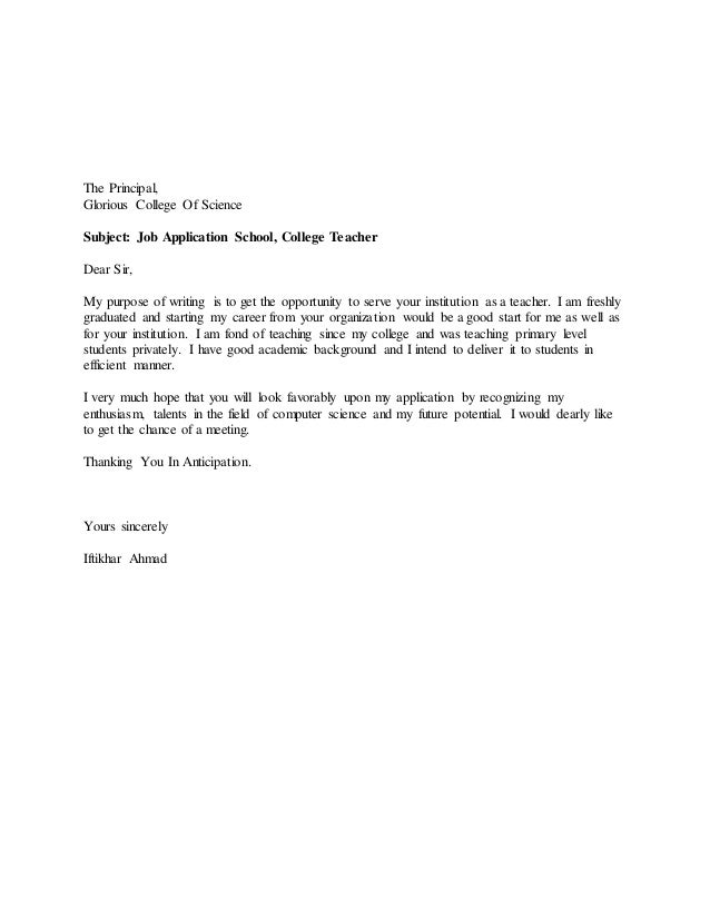 covering letter job application teacher