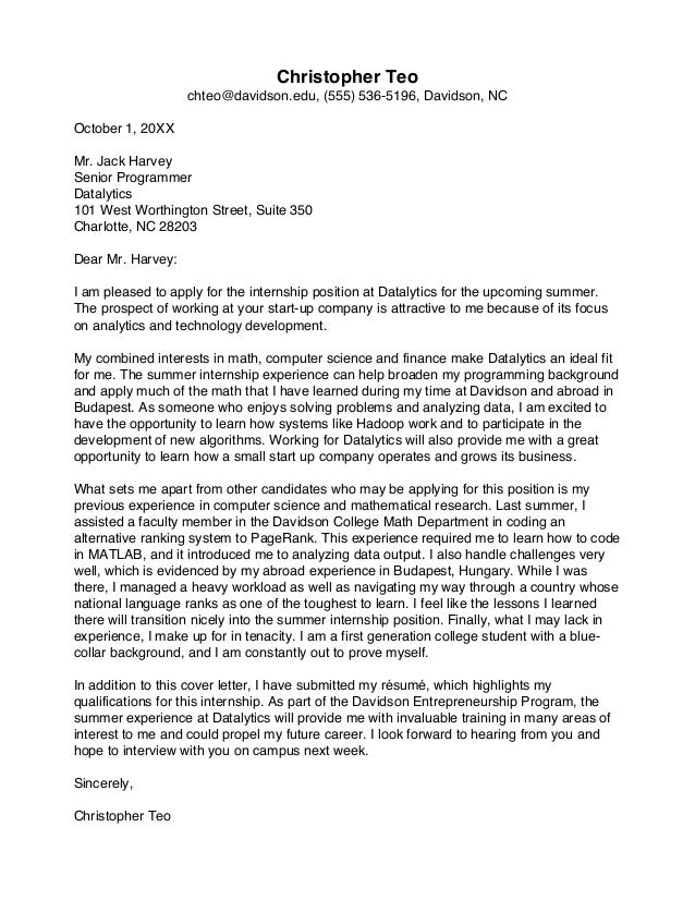 Dean Cover Letter application letter for dean position - Gallery ...