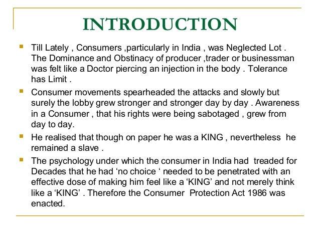Essays on consumerism