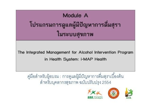 Cpg alcoholism