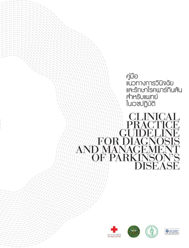 CLINICAL PRACTICE GUIDELINE FOR DIAGNOSIS AND MANAGEMENT