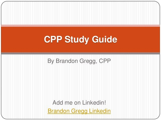 certified protection professional study guide