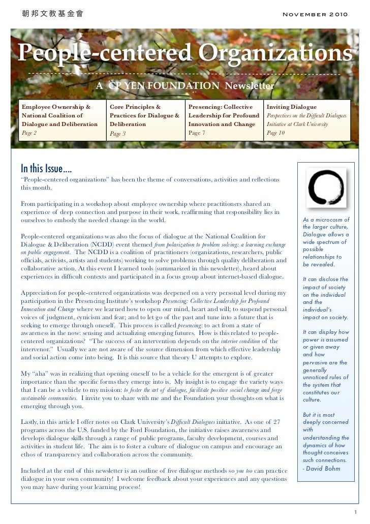 November 2010 CPYF Dialogue Newsletter: People Centered Organizations