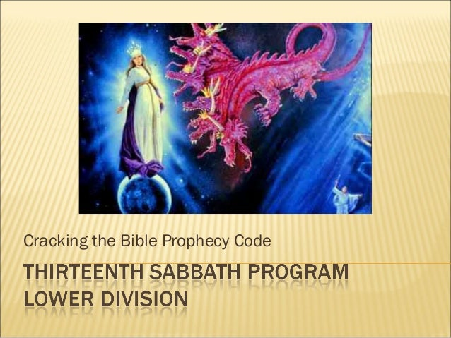 Cracking the Bible Prophecy Code