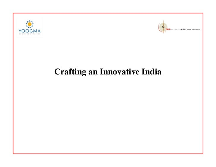 Crafting an Innovative India