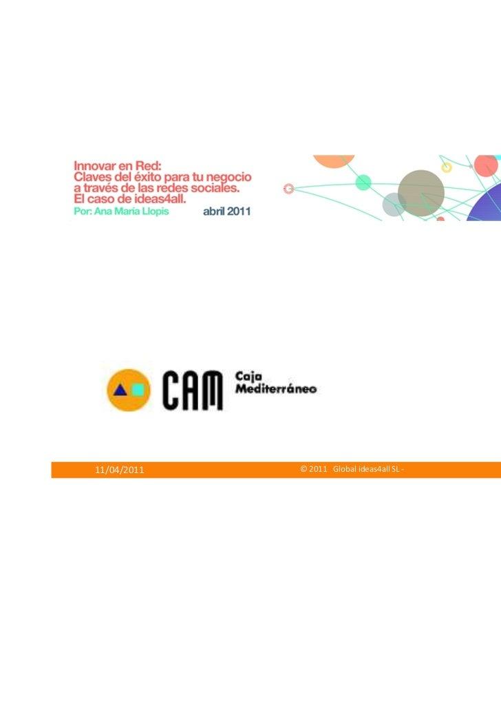"""Conferencia """"Innovar en red"""" de Ana María Llopis"""