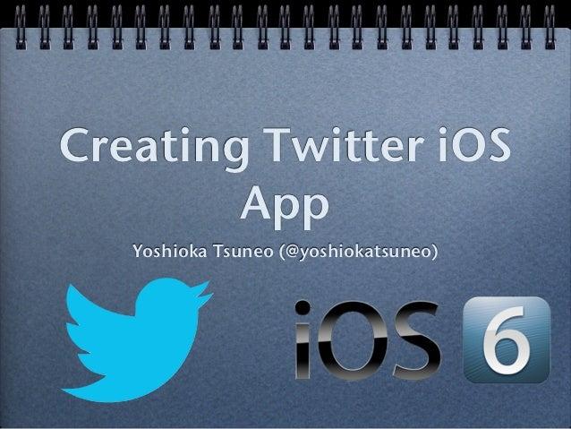 Create twitter-ios-app