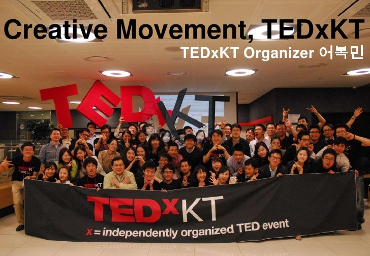Create movement te_dxkt_어복민