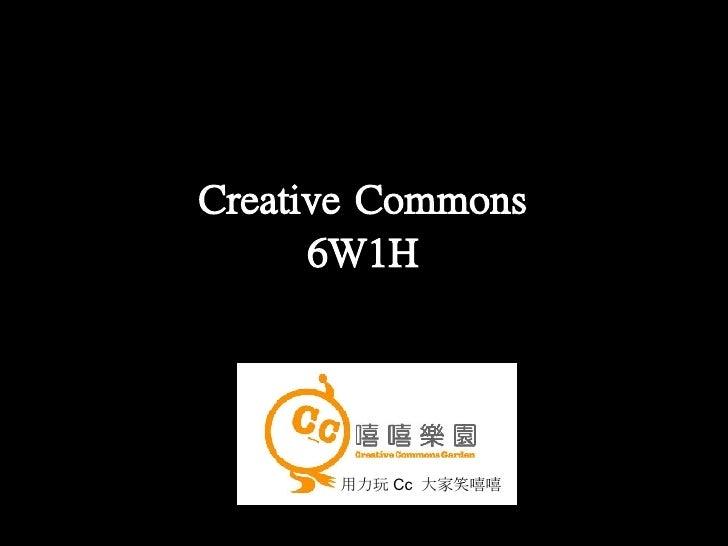 Creative Commons 6W 1H