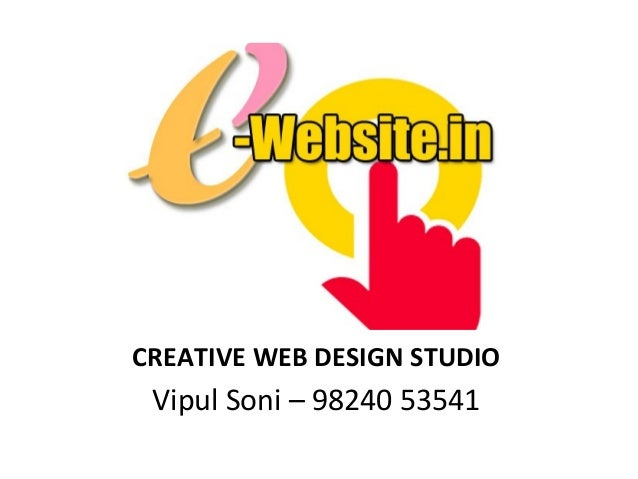 Creative web design studio - E-website.in