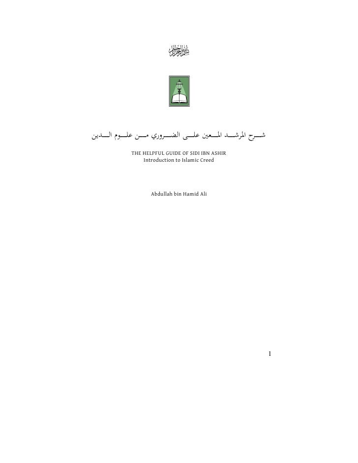 Creed by ibn Ashir