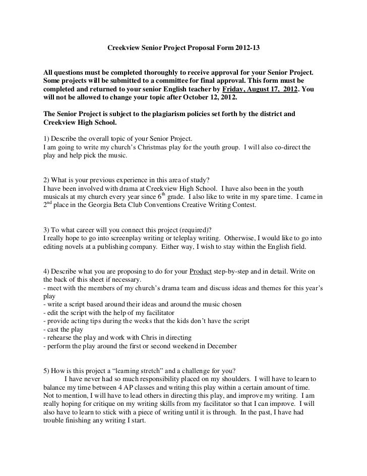 Senior project essay examples